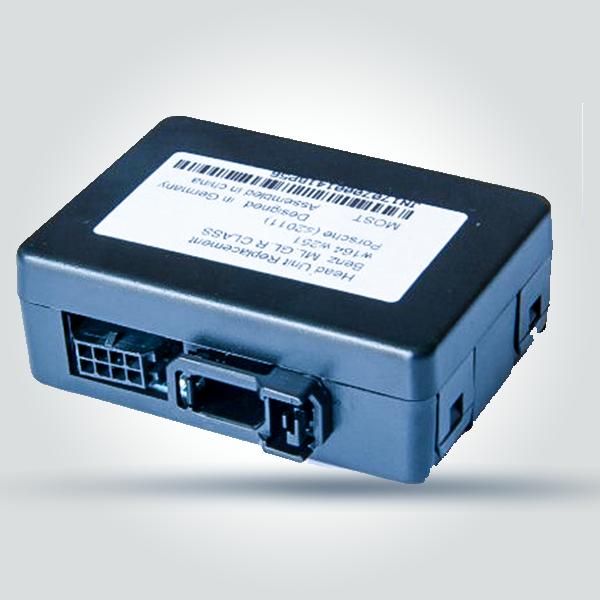Mercedes Benz Factory Amplfier Fiber Optics Retent...